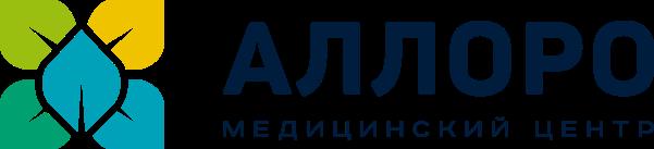 АЛЛОРО